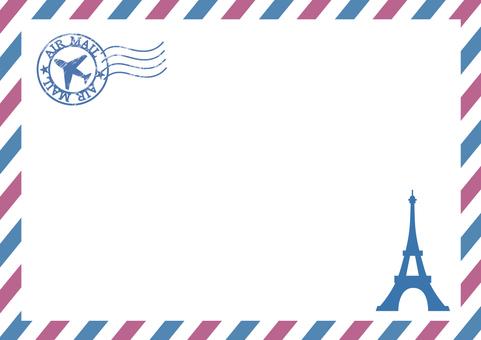 Air Mail (Eiffel Tower)