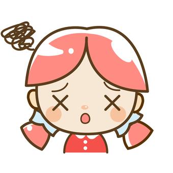 A little girl is useless ~