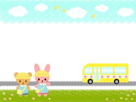 Kindergarten bus and kindergarten card