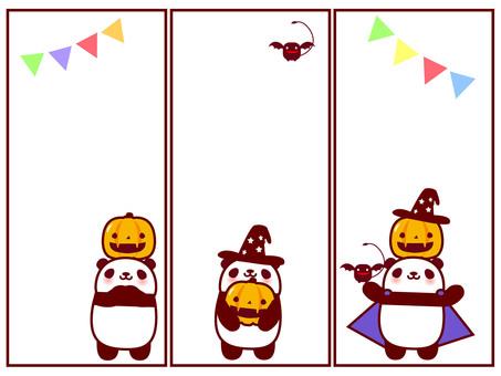 ハロウィンパンダのフレーム 3セット