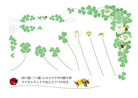 Clover ladybug + bee decoration frame