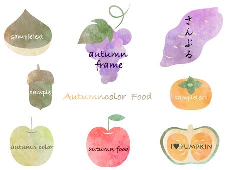 Autumn taste set ver 03