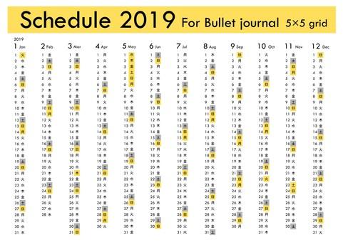 For 2019 calendar 5 mm grid