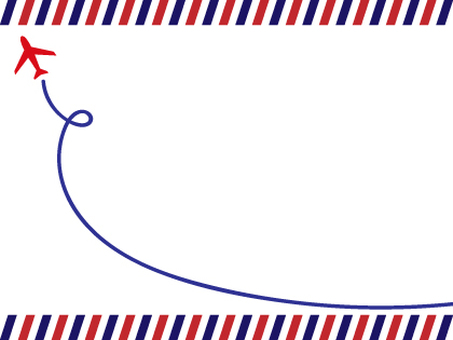 French-style air mail