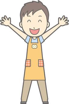 Nursery teacher man - Banzai - whole body