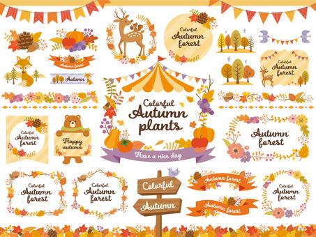 秋天的落葉和動物插圖與框架集