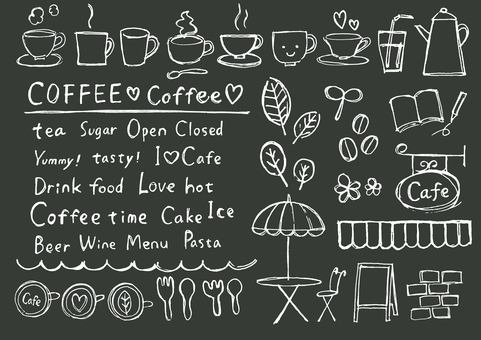 Cafe blackboard menu frame frame
