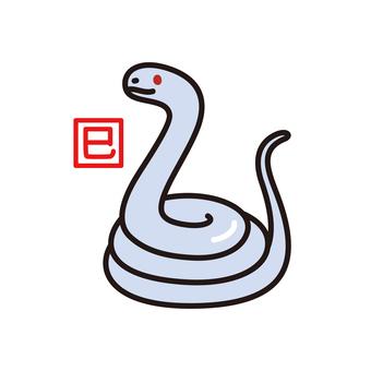 조디악 뱀 뱀