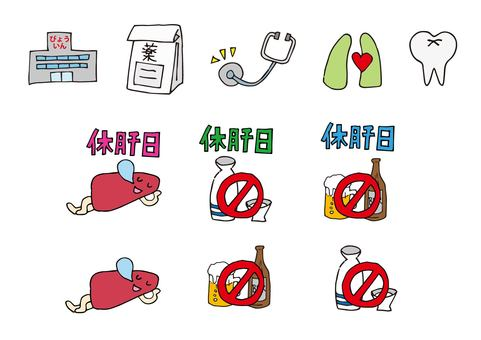 Health related icon set