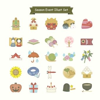 Seasonal events