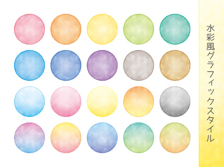Watercolor style graphic style