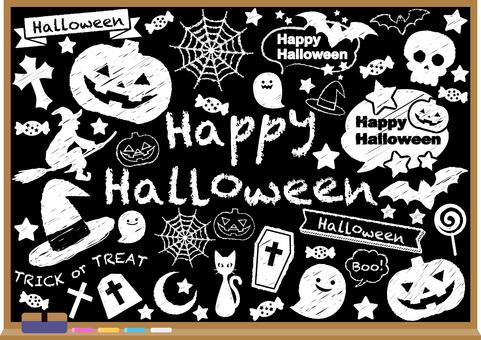 Halloween 83