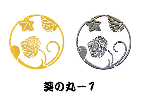 Metal family crest 葵 の 丸 -1