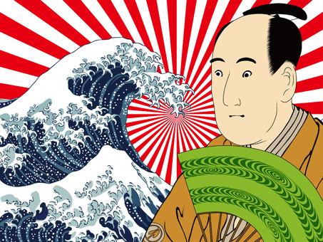 Kanagawa Oki and men 17
