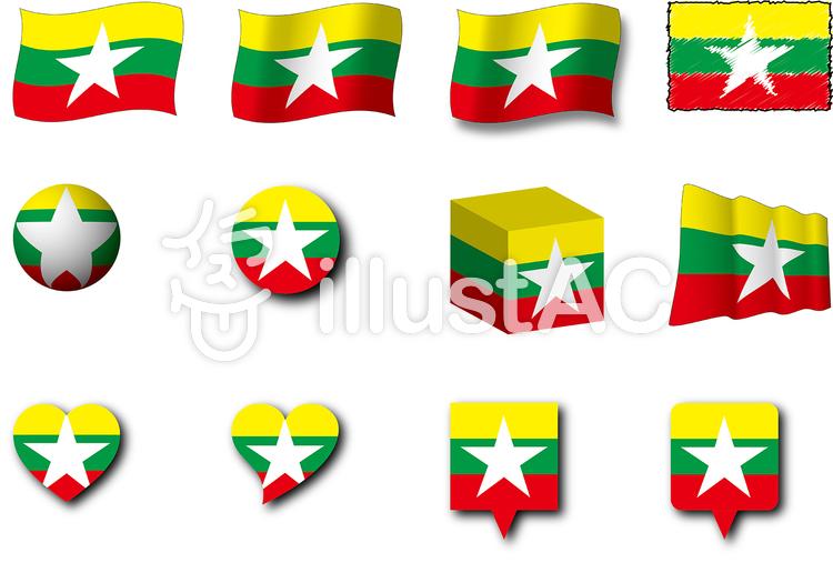 ミャンマーの国旗のイラスト