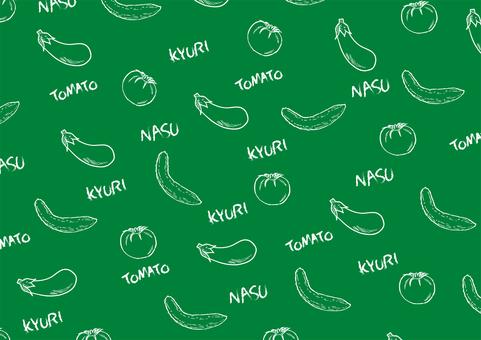 Summer vegetables pattern