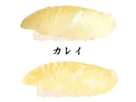 Nigiri壽司