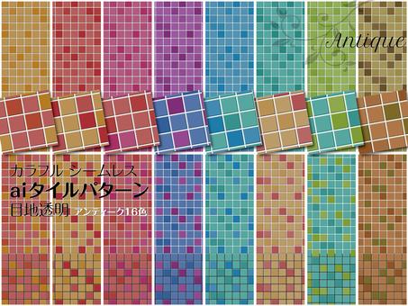 Simple seamless _ tile pattern dark