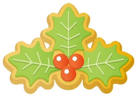 크리스마스 쿠키 1-3