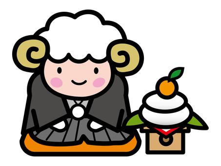 羊和镜子蛋糕