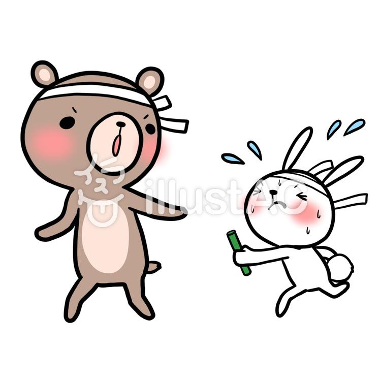 運動会駆けっこバトンパス動物熊兎イラスト No 864862無料イラスト