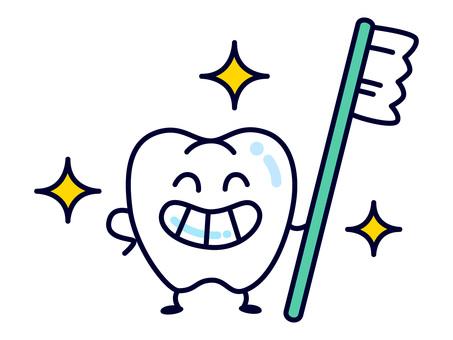 Teeth (bragging)