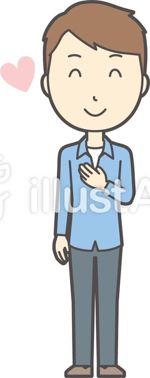 ブルー襟シャツ男性-198-全身のイラスト