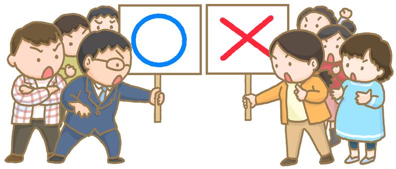 Male vs. female x