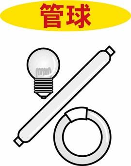 Separating plate light bulb