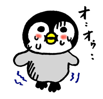 Cold sweat Penguin chick 1