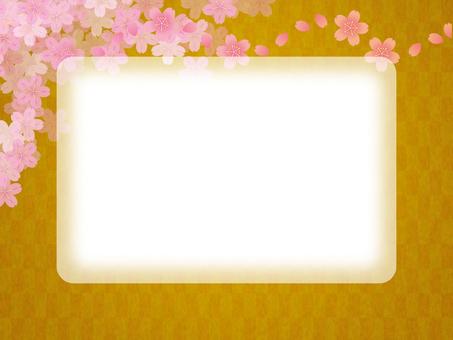 Background-Sakura 75