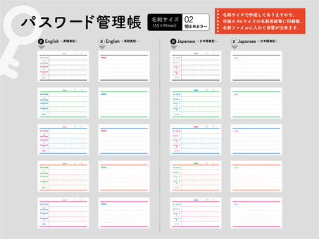 Password management book _ 02 _ Brighter color