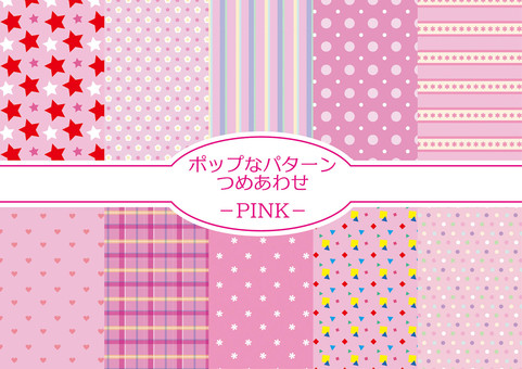 Assorted pop patterns (pink)