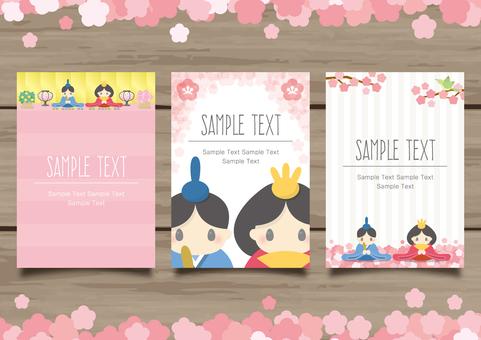 Hinamatsuri image card / background set