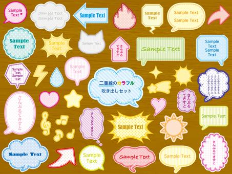 Double line colorful speech bubble