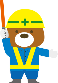 No yellow bear guardman 6 lines