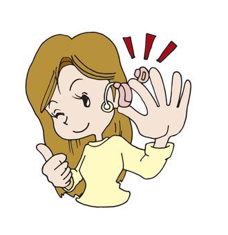 Hearing aid 4