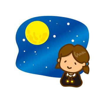 밤하늘을 올려다 보는 소녀