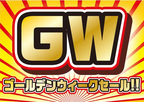 GW Sale