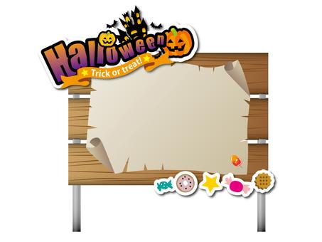 ハロウィンフレーム 木の看板