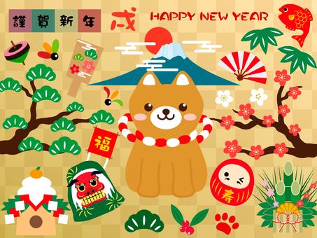 New Year No.4