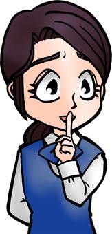 Akiko of purchasing department