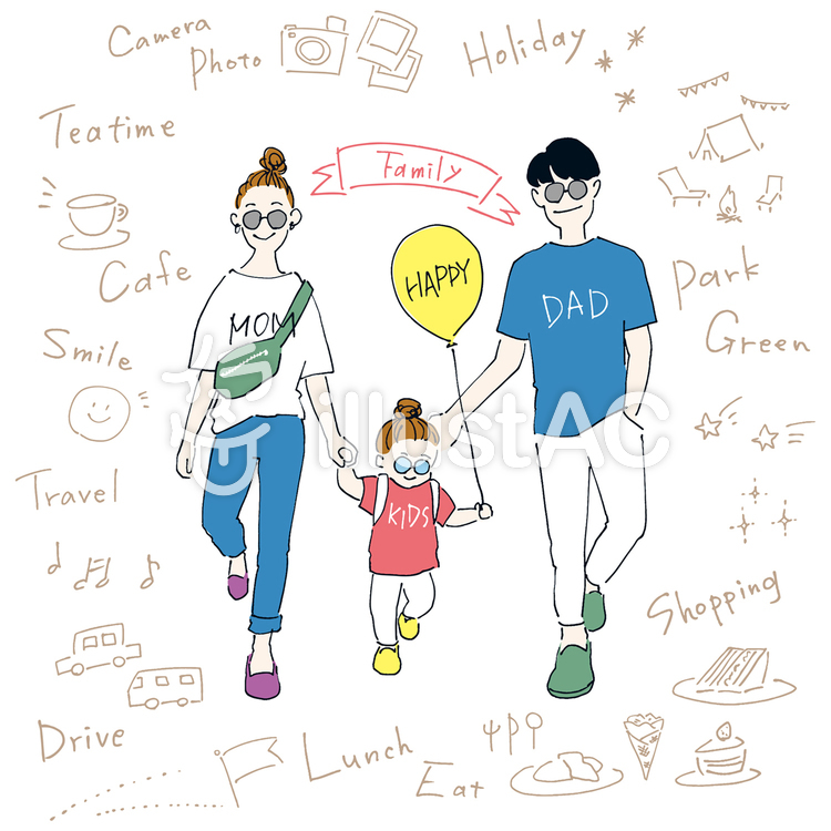 Family Holiday Aのイラスト