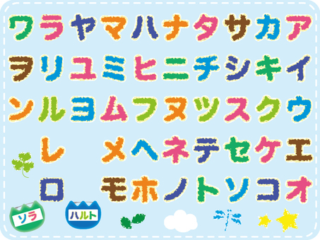 Katakana crayon