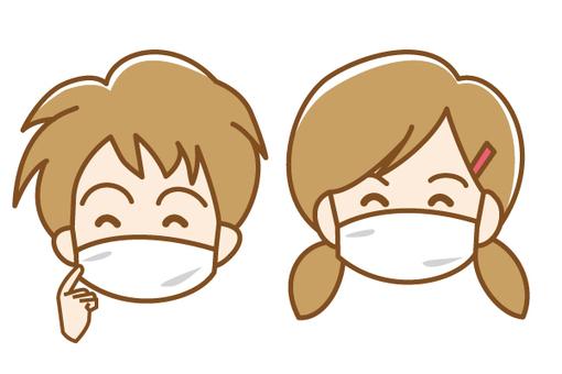 Children who masked