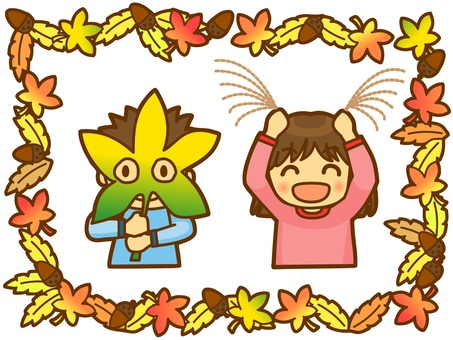 Children playing with fallen leaves (2)