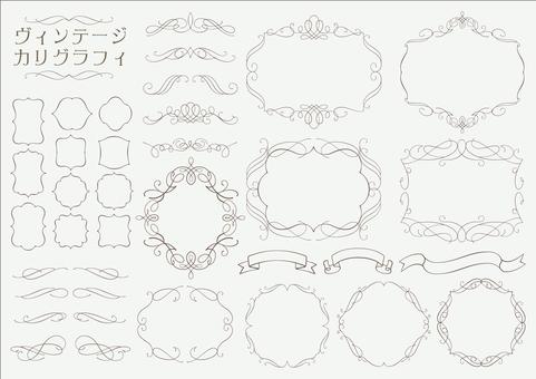 ヴィンテージ カリグラフィセット61