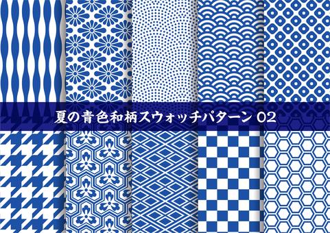 Summer Blue Japanese Pattern Swatch Pattern 02