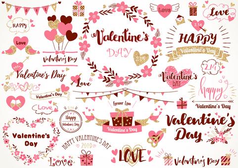 バレンタイン151