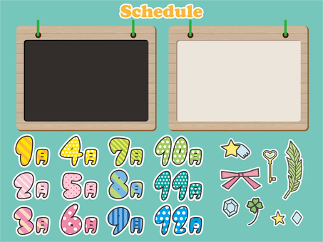 Schedule blackboard set